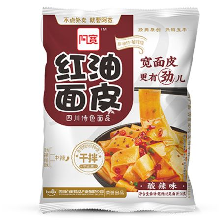 Baijia A-kuan Sichuan Broad Noodle - Sour and Hot Flavour 70g
