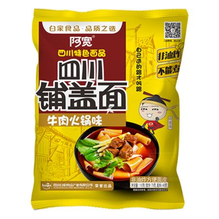 Baijia A-kuan Sichuan Broad Noodle - Beef Flavour 110g