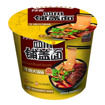 Baijia A-kuan Sichuan Broad Noodle - Artificial Beef Flavour Hot Pot (Bowl) 110g