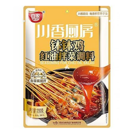 Baijia Condiment Seasoning for Chili Oil Salad 230g