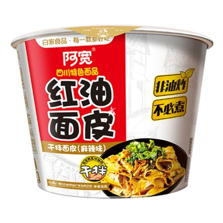 Baijia A-kuan Sichuan Broad Noodle - Chilli Oil Flavour (Spicy & Hot) Bowl 110g