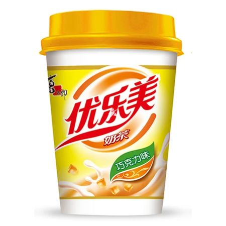 Xizhilang U.Loveit Intant Milk Tea Coconut - Chocolate Flavour 80g