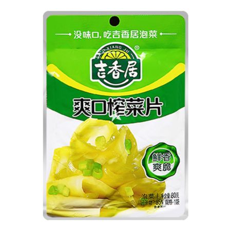 Ji Xiang Ju Tasty Sliced Preserved Vegetables 80g