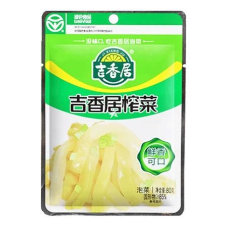 Ji Xiang Ju Preserved Vegetable 80g