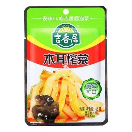 Ji Xiang Ju Sliced Preserved Vegetables With Black Fungus 66g