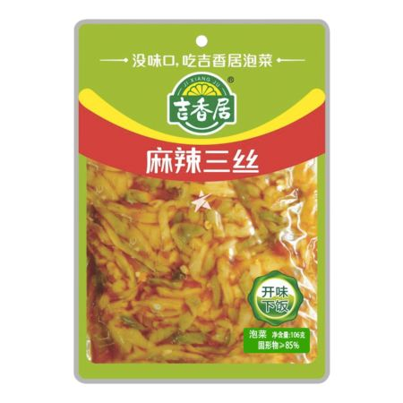 Ji Xiang Ju Mixed Vegetable (Tingling & Spicy) 106g