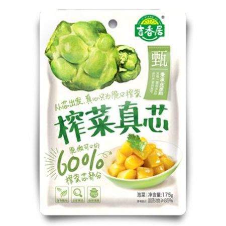 Ji Xiang Ju Diced Mustard Root Core With Sugar And Sweetener 80g