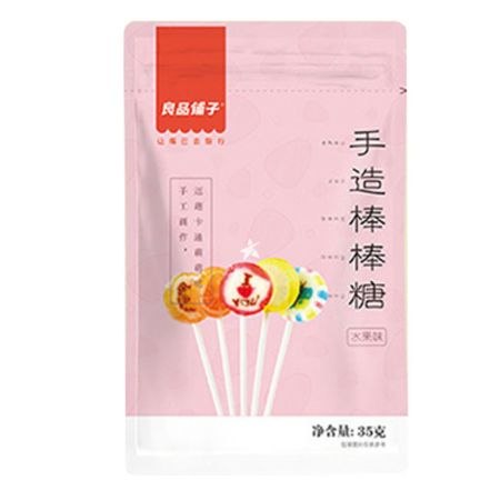 Bestore Lollipop Candy (5 Pieces) 35g