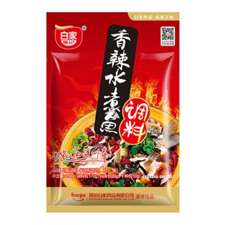 Baijia Seasoning for Sichuan Dish- Boiled Fish 200g