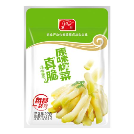 Huichuan Original Pickles 50g