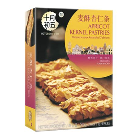 October Fifth Almond Flavoured Pastries 200g
