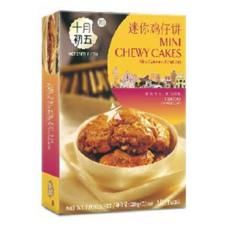 October Fifth Mini Chewy Cakes 200g