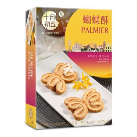 October Fifth Palmier 128g