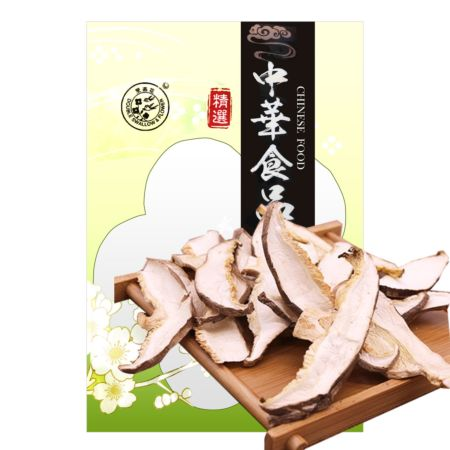 Double Swallow & Flower Dried Chinese Mushroom (Sliced) 100g