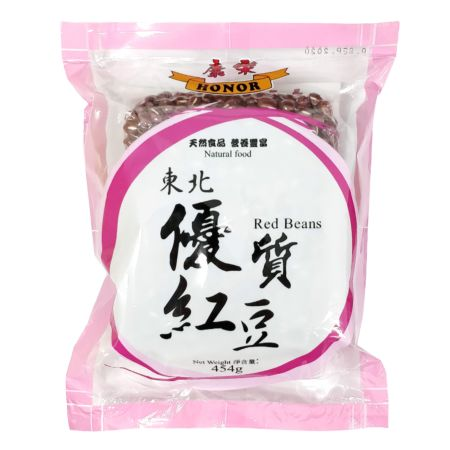 Honor Red Beans 454g