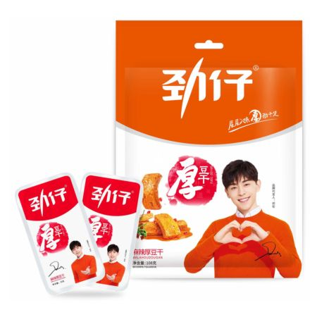 Jinzai Cooked Seasoned Beancurd - Hot & Spicy Flavour 108g