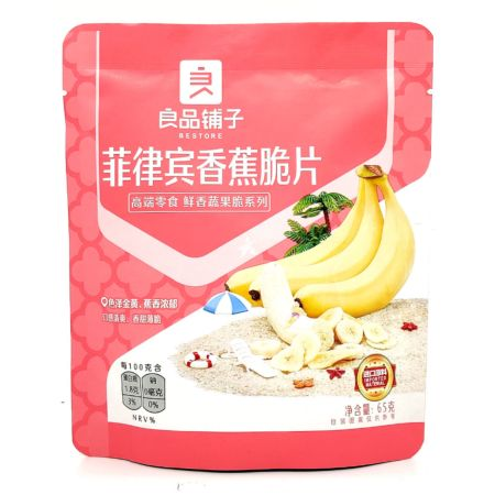 Bestore Dried Fruit - Banana Chip 65g