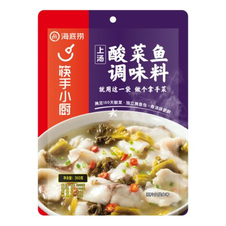 Haidilao Seasoning for Fish with Sauerkraut 360g