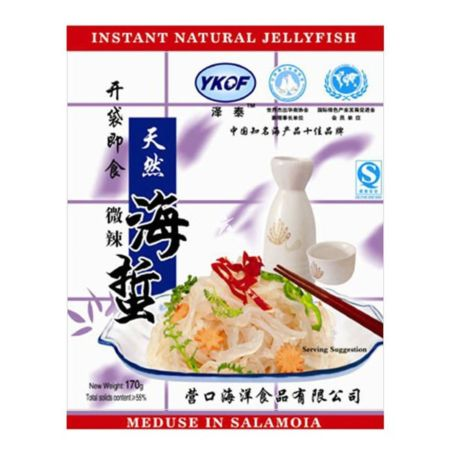 YKOF Instant Natural Shredded Jellyfish - Spicy 170g