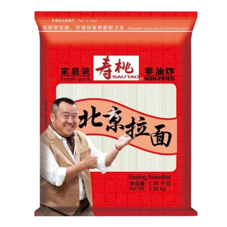 Sau Tao Beijing Style Noodles (Family Pack) 1.36kg