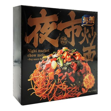 Yumei Night Market Chow Mein Soy Sauce Flavour 145g