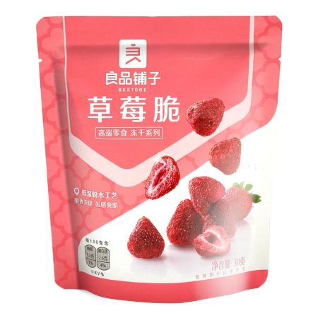 Bestore Dried Fruit - Strawberry Crisps 30g