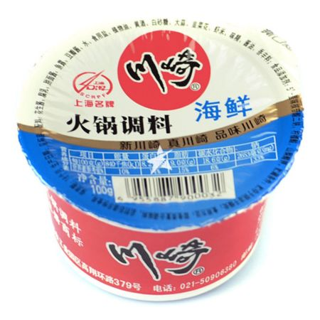 CQ Hot Pot Dipping Seasoning - Seafood 100g