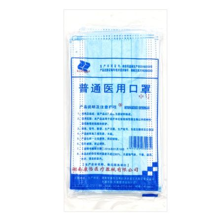Kangyi 3-Layer Non-woven Antiviral Medical Mask / Anti-Dust / Anti-pollution 10 Pieces