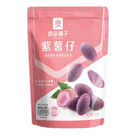 Bestore Purple Sweet Potato 100g