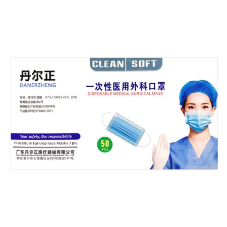Danerzheng Disposable Medical Surgical Mask 3 ply 50 Pieces