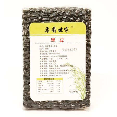 Fortune Black Bean 400g