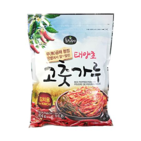 Choripdong Red Pepper Powder for Kimchi (Coarse) 454g 1LB