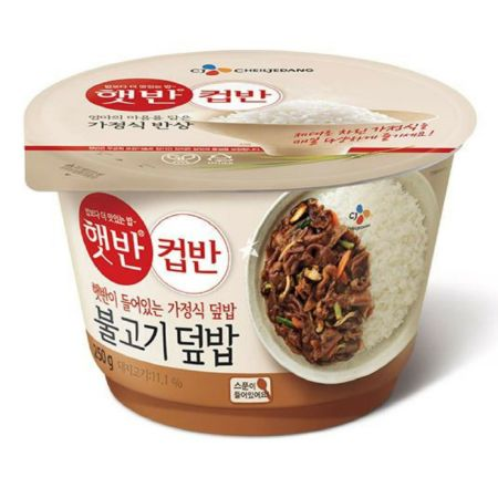 CJ Cooked White Rice with Bulgogi Flavoured Mushroom Sauce 247g