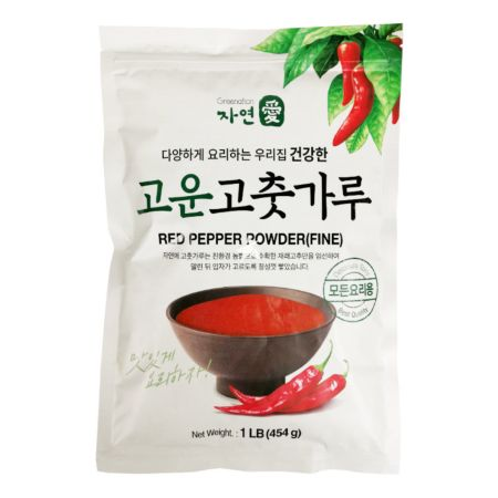 Greenation Red Pepper Powder (Fine) 1LB (454g)