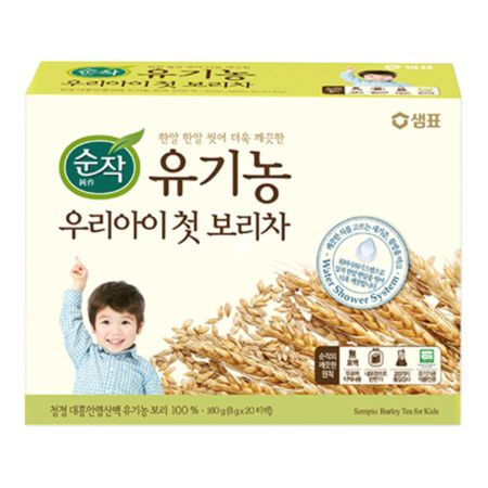 Sempio Barley Tea for Baby (8g*20 Tea Bags) 160g