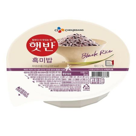 CJ Cooked Rice (Hetbahn) - Black Rice 210g