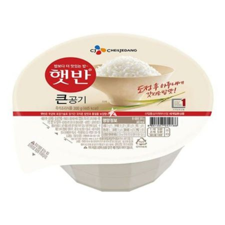 CJ Cooked White Rice (Hetbahn) 300g