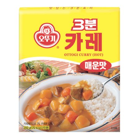 Ottogi 3 Minutes Retort Curry (Hot) 200g