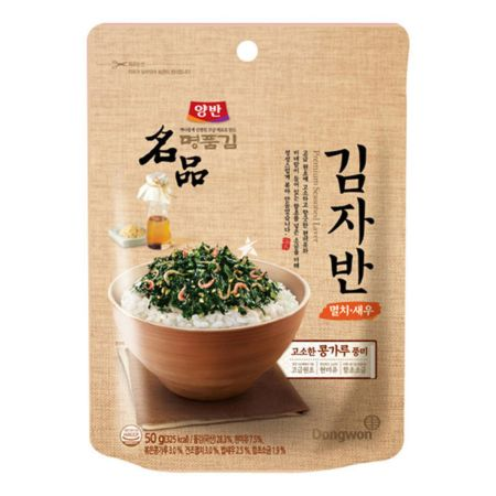 Dongwon Roasted & Seasoned Laver Flakes (Anchovy & Prawn) 50g