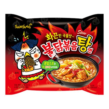 Samyang Hot Chicken Flavor Ramen Stew Type (Soup) 145g