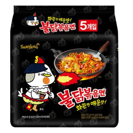 Samyang Buldak Hot Chicken Flavour Ramen - Original 140g (Pack of 5)