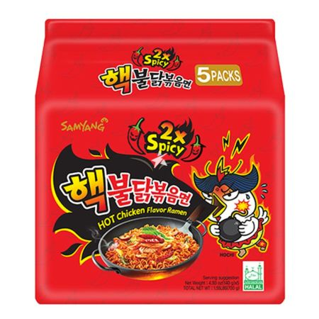 Samyang Hot Chicken Flavour Ramen (2xSpicy) 140g (Pack of 5)