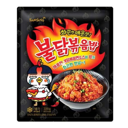 Samyang Buldak Hot Chicken Flavour Fried Rice 2 Serving 440g