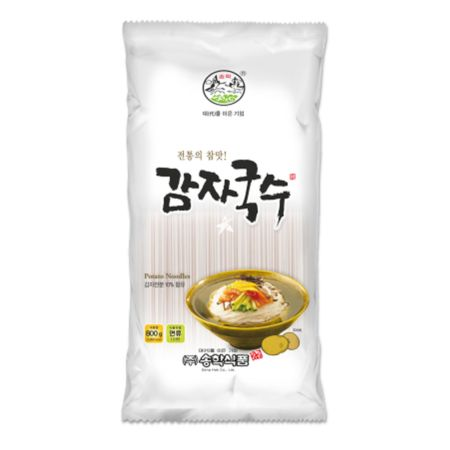 Song Hak Dried Rice Noodle 1kg