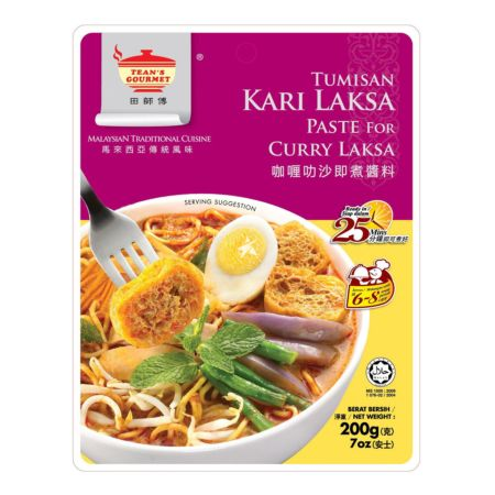 Tean's Gourmet Tumisan Kari Laksa Paste for Curry Laksa 200g