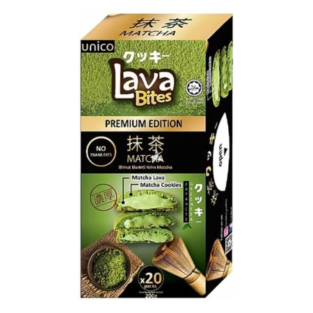 Unico Lava Bites Crispy Cookie with Matcha Filling 200g