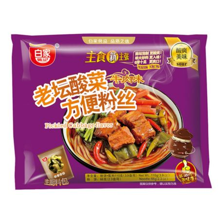 Baijia Instant Vermicelli Pickled Cabbage Flavour 110g