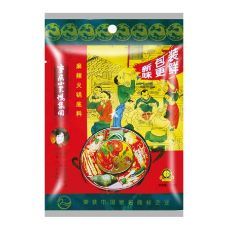 Chongqing Swan Chang Guang Hot Pot Soup Base - Spicy 300g