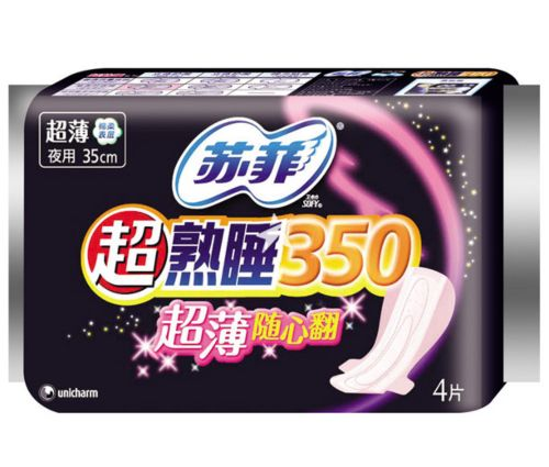 [Old Barcode] Sofy Sanitary Pads 350mm - 4