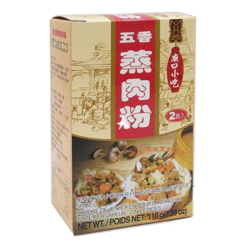 Tomax Steamed Meat Coating With Five Spice 110g